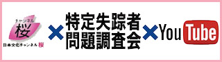 bana_sakura