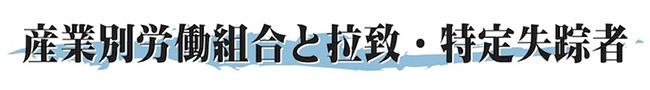 bana_sanbetu