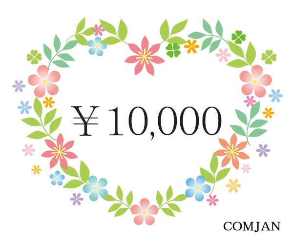 DNT_10000