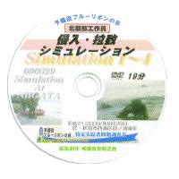DVD_003