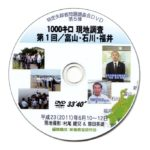DVD_005